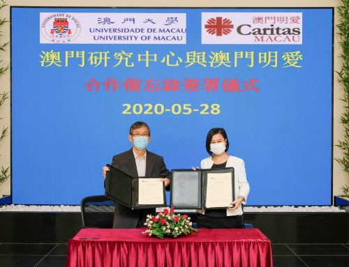 CMS collaborates with Caritas Macau to promote academic and social services