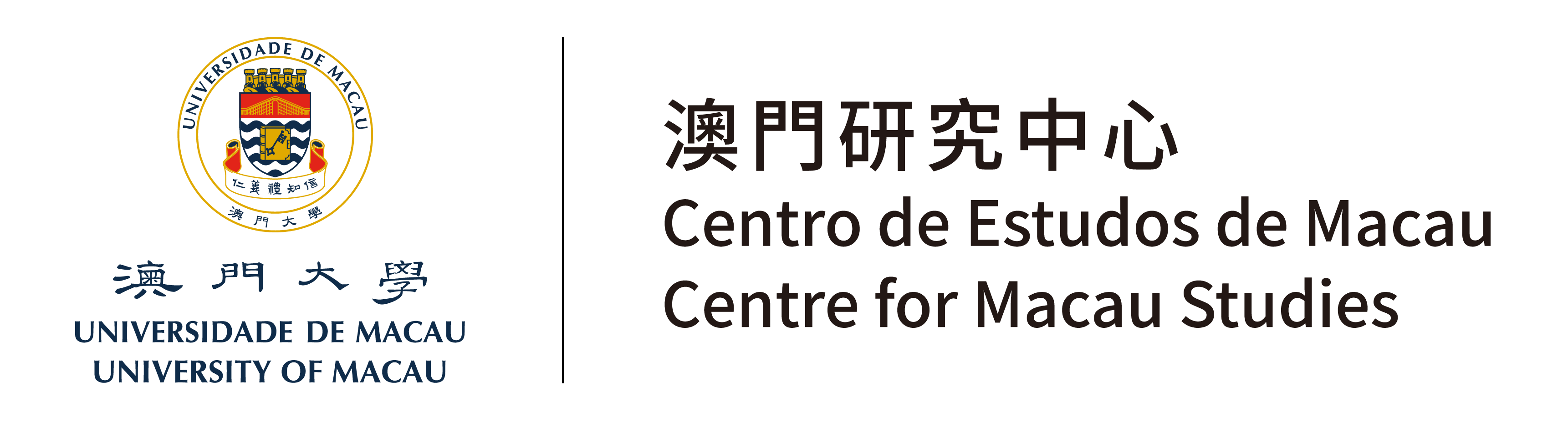 Centre for Macau Studies | University of Macau Logo