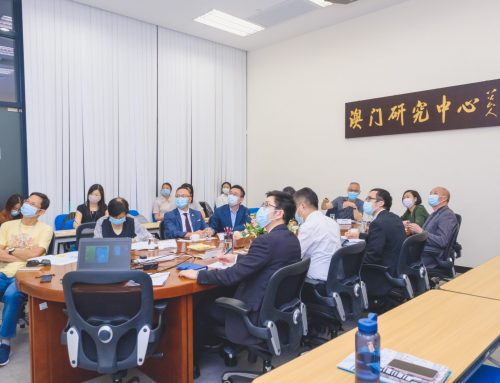 UM holds seminar to discuss transport infrastructure for smart city development